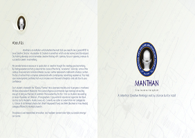 Manthan Brochure